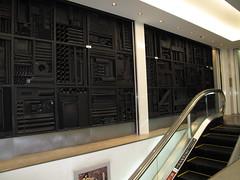 Wall sculpture (Webra) Tags: sculpture wall tokyo shinjuku shunkan