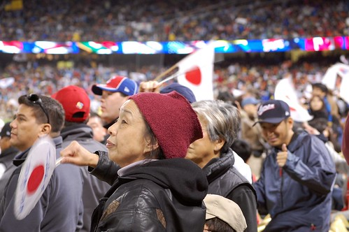 world baseball classic 057