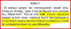 3382433264_44dab79b2f_o.jpg