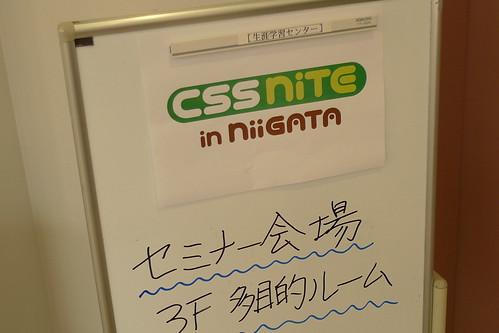 CSS Nite in NIIGATA