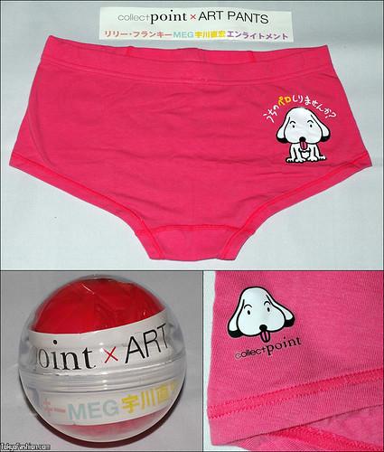 Cute Japanese Underwear