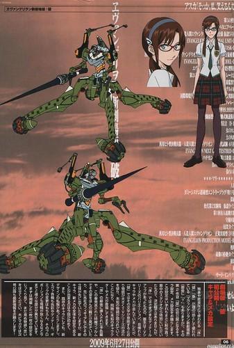 090418 - 將在6/27首映的『福音戰士新劇場版:破』新角色「真希波・マリ・イラストリアス」的聲優人選正式出爐 (2/2)