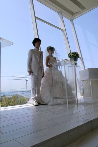 Yoshinao's Wedding