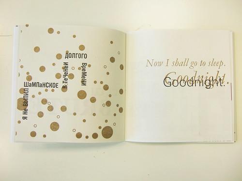Letterpress_Book_3