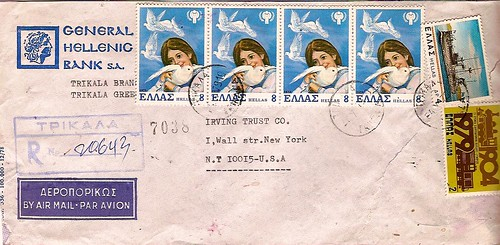 greekairmail