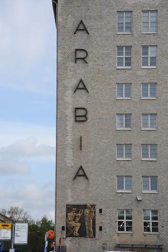 ARABIAの工場