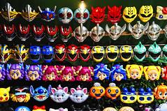 Japanese Super Heroes (ajpscs) Tags: anime festival japan japanese tokyo nikon mask 日本 shinagawa nippon 東京 heroes superheroes matsuri d300 品川 tokusatsu ニコン 特撮 ajpscs 特殊撮影 ebarashrine ebaramatsuri ebarajinjatennosai iconsoftokusatsu animemask tokushusatsuei