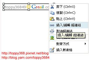 e-mail icon 3