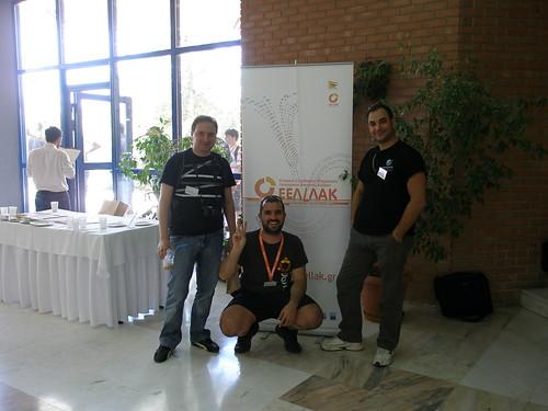 Σύλλογος Φίλων Ανοικτού Λογισμικού Χανίων στο συνέδριο