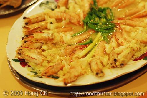 白云蒸鲜虾