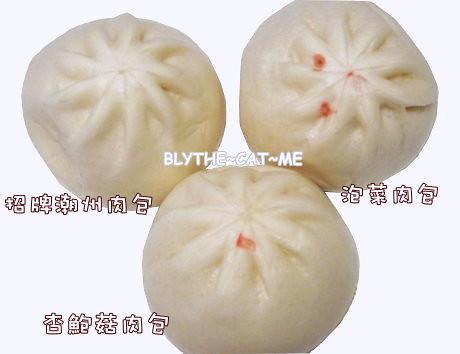 潮州包子 (8)