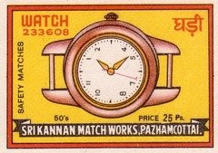matchindia063