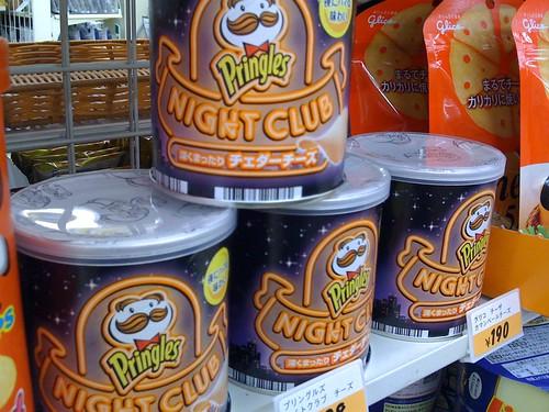Pringles Night Club Cheddar Cheese
