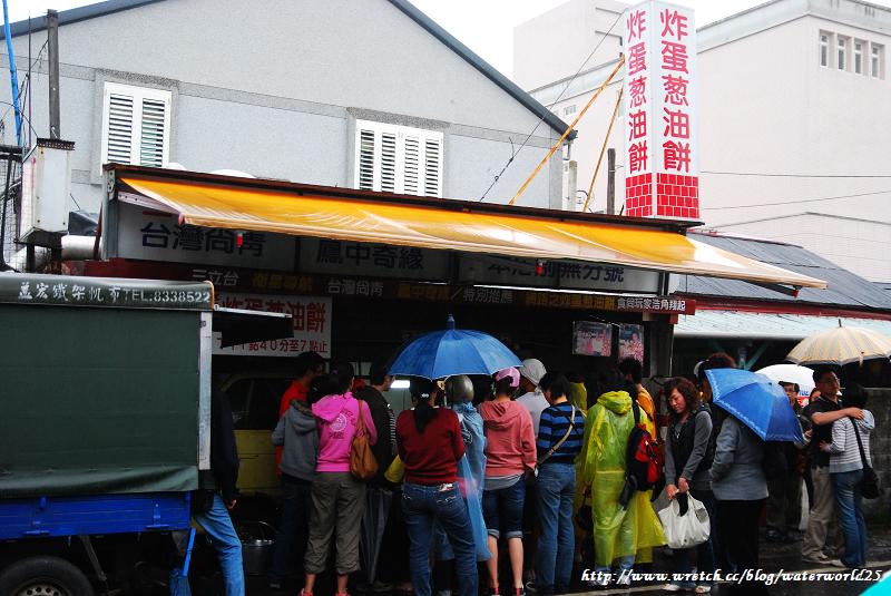 下雨天 還是很多人