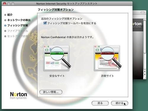 インストール026+