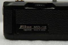MD-12 (blackandy) Tags: nikond100 d100 f56 newstuff md12 nikon28105 1050mm 180secs newstuffs 20090306130821