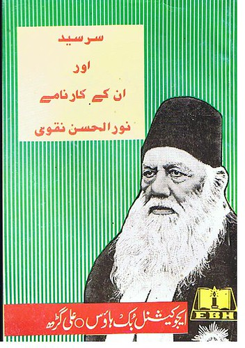 Sir Syed - Sir Syed aur unke Kaarnaamey