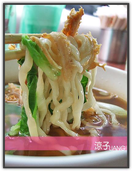 王印製麵 麻辣乾麵08