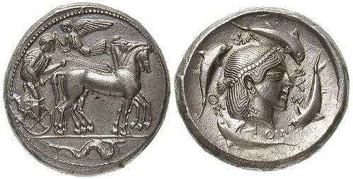 Ketos on ancient Greek coin below quadriga
