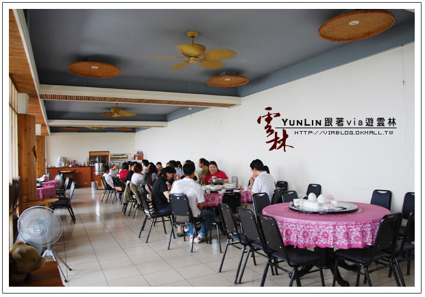 古坑華山餐廳-山海觀景觀咖啡餐廳