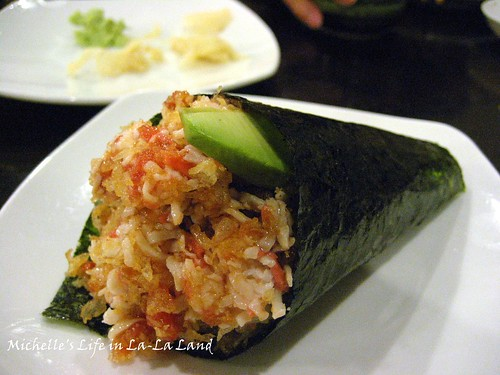Sushi Sho- Sho's Special Hand Roll