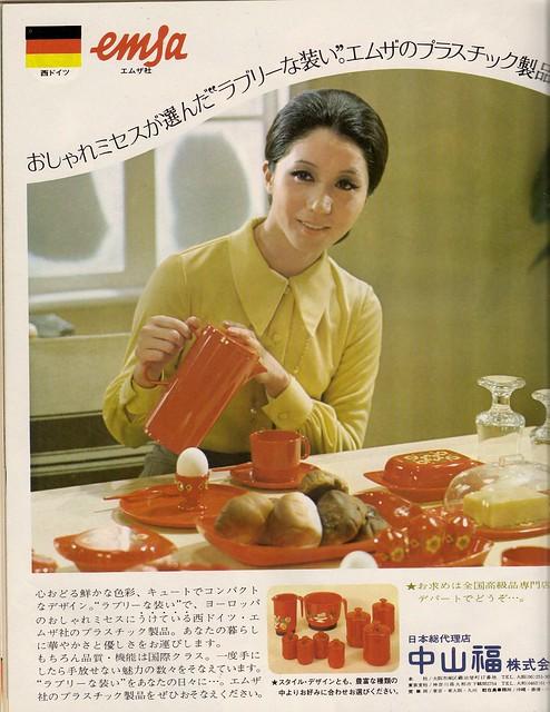 Emsa Plastic Ware,1972