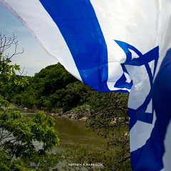 Happy Birthday Israel  294/365 (EspressoTime) Tags: israel flag isr davidshield magendavid israelflag potomac maryland usa canon hiking 365 project365 art photo photography photograph nathanharrison espressotime image fun day
