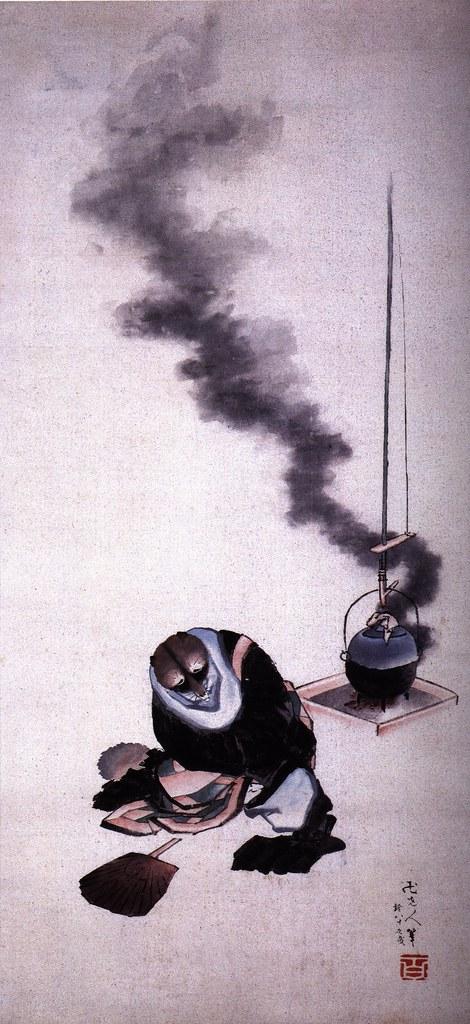 Tanuki de Hokusai