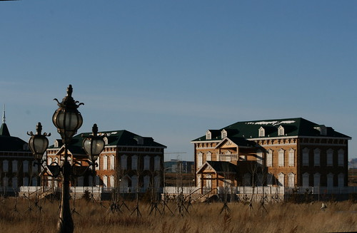 Museum at the Border, Manzhouli (by niklausberger)