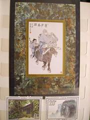 PICT0014 (bengtsson_p) Tags: frimrken kinesiska