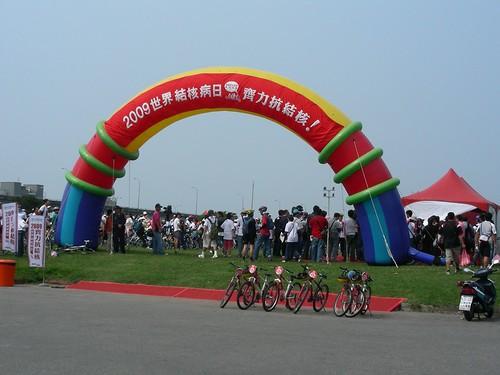 大直橋下-2009世界結核病日