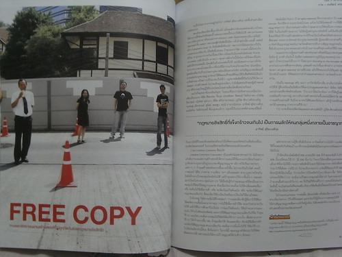 Free Copy / A Day 103