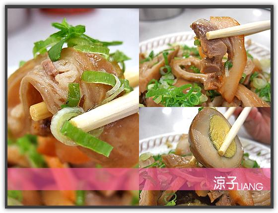仁義牛肉麵05