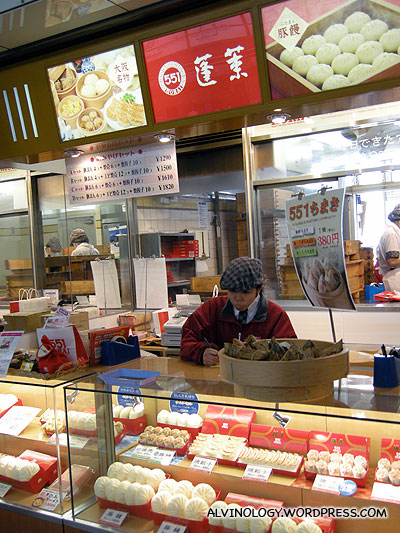 Chinese food stall spotted at Ikeda station