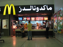 Landmark Mall Qatar - McDonalds
