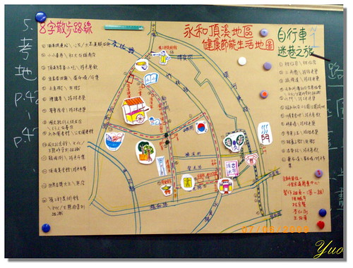 第一組地圖
