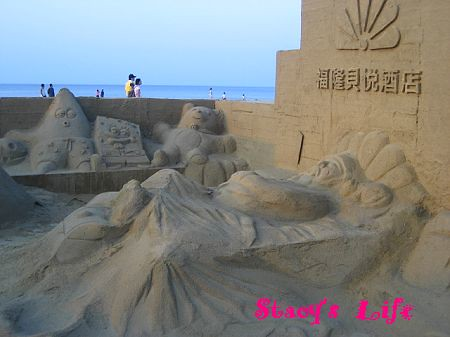nEO_IMG_福隆海水浴場 023