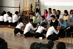 ไหว้ครู - pronounced wai khruu