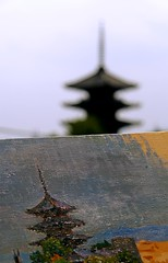 Avatar (Xelisabetta) Tags: japan canon pagoda quadro  nippon giappone kyto  xelisabetta elisabettagonzales