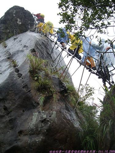 katharine娃娃 拍攝的 13陡峭孝子山。