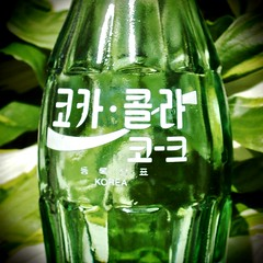 Korean Coca-Cola logo () () Tags: usa green classic glass logo photo interesting close cross image cola artistic unique united beverage picture coke korea pop korean photograph processing soda cocacola states brand vignette collector