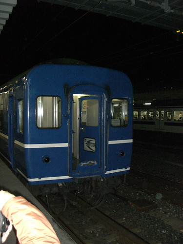 "14系客車寝台特急はやぶさ/14 series passenger car Limited Express ""Hayabusa"""