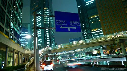 A Week in Tokyo 39