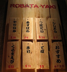 Robata Yaki / The Menu in Japanese () Tags: sf sanfrancisco city party vacation woman holiday girl japan menu sushi asian restaurant sashimi restaurante thecity sake japaneserestaurant garota japanesefood mulheres soire oriental frau mujeres fille ristorante rtw southbeach vacanze  ricewine ozumo asiangirl foodie roundtheworld sfist nihonshu  rawfish globetrotter japn    saofrancisco robatayaki japanesewriting bwyty  japanesecharacters   osake worldtraveler japanesesake asianrestaurant sakeshop nishonshu premiumsake   ozumojapaneserestaurant ozumorestaurant