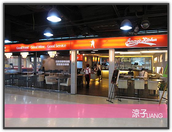 桃園機場餐廳01