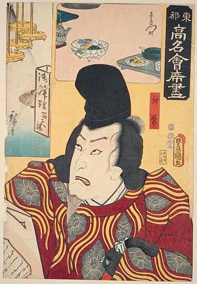 HiroshigefamososRestaurantesdelacapitaldeleste6