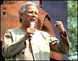 Muhamed Yunus