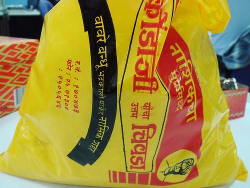 印式爆米香(1)
