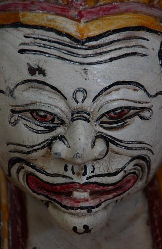 Antique Indonesia