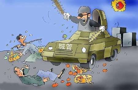 西安城管敢揍警察